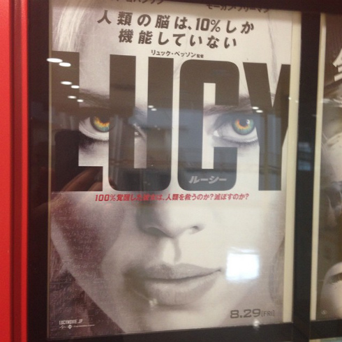 20141001lucy