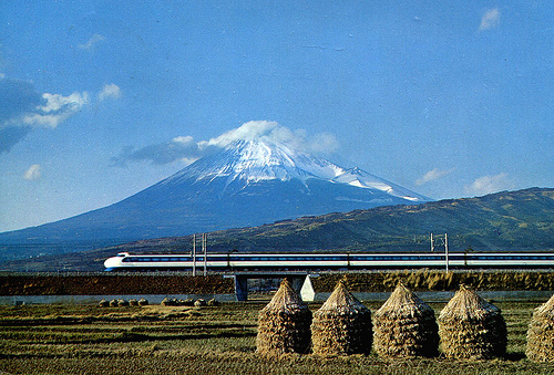 Mt. Fuji and Bullet Train (Postcard) by roger4336
