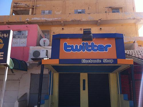 Twitter in Sudan! / simsimt