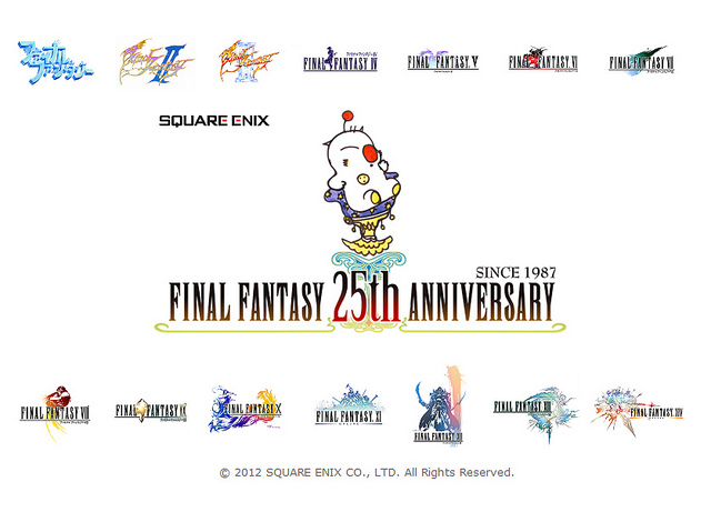 Final Fantasy 25th Anniversary | ファイナルファンタジー 25周年 by mattjerome_88