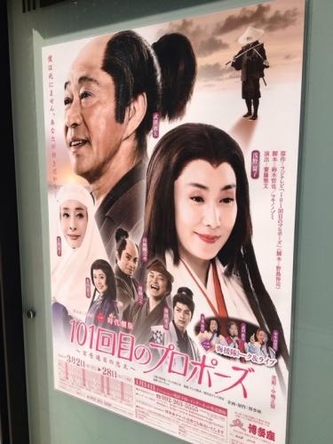 博多駅からキャナルシティ経由でベイサイドプレイスまで歩いてきた