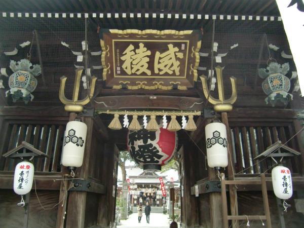 福岡市で有名な初詣スポットの神社7つをウォーキングで巡ってきた