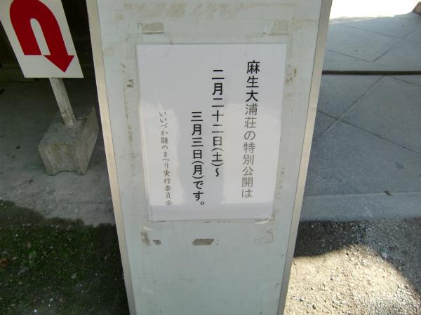 CIMG0943