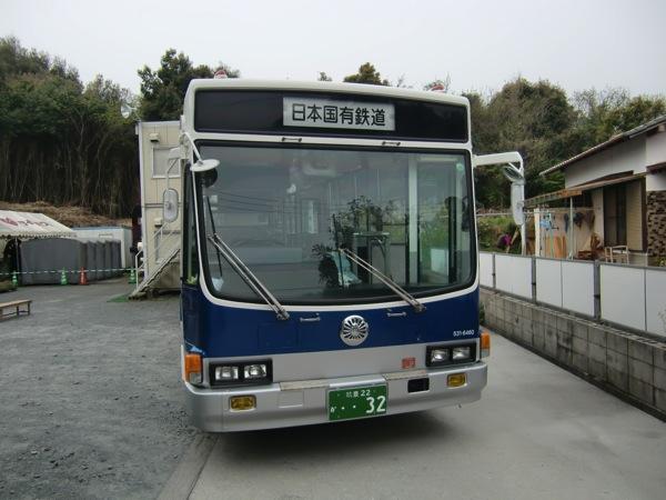CIMG1512