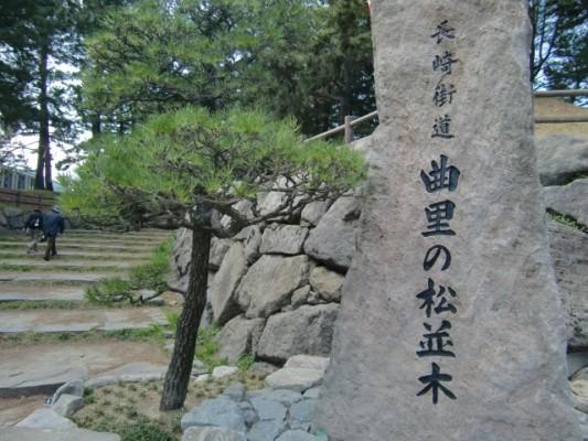 2日連続の長崎街道体験、今回は黒崎宿を歩く【Walk黒崎】
