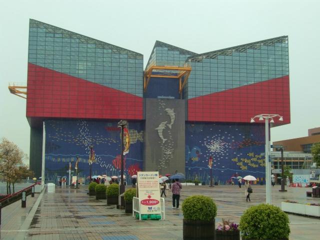 水没した天保山公園と海遊館で疲れが増す【大阪旅行その6:天保山編】