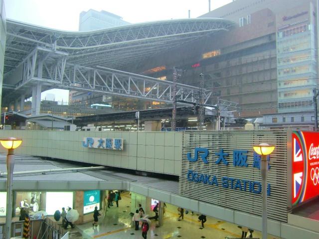激しい雨に打たれ、大阪の中心で心が折れた【大阪旅行その9:梅田編】