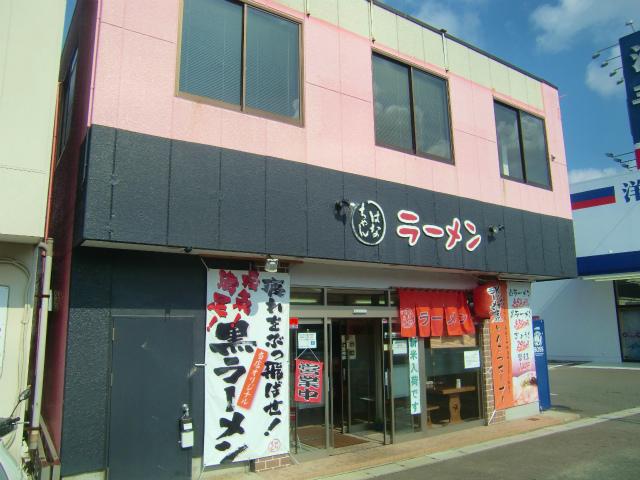 【閉店】これはヤミツキになるかもしれないぞ!「博多つけ麺 御○屋」@小倉駅