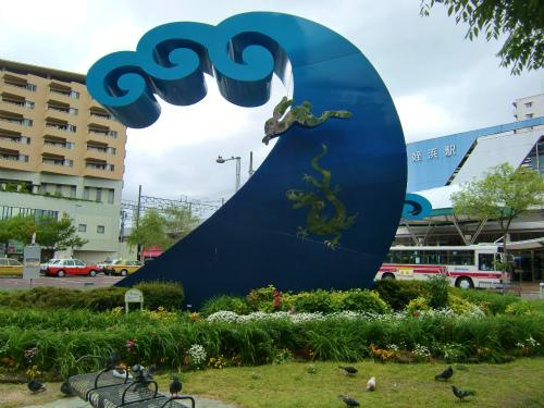 福岡市横断ウォーク:姪浜から博多駅まで5つの区を歩いてきた