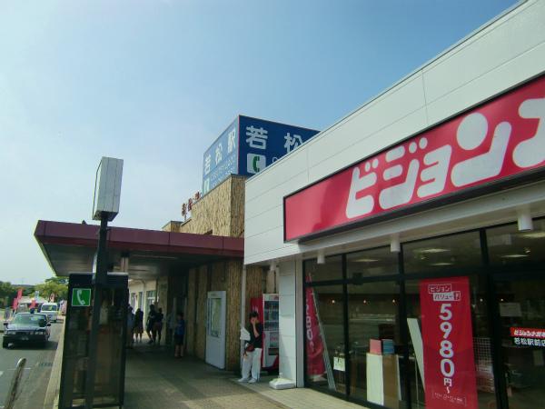 CIMG9087