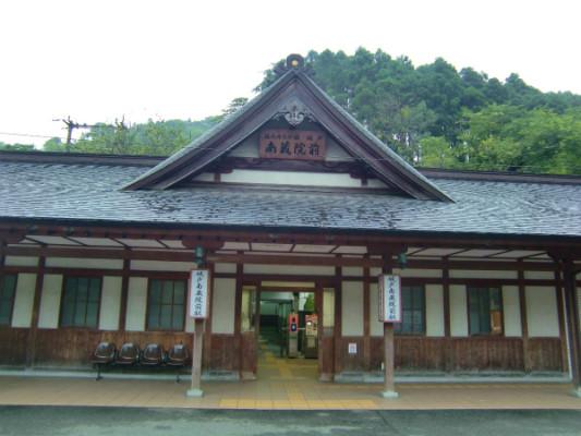 福北ゆたか線散策ウォーク4:南蔵院→博多編