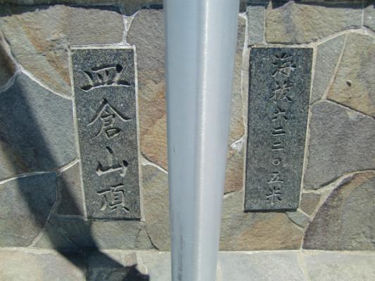 [Я]北九州を代表する山・皿倉山からの景色をご覧ください