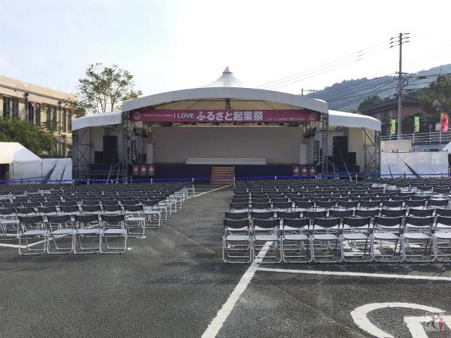 まつり起業祭八幡2015特設ステージ