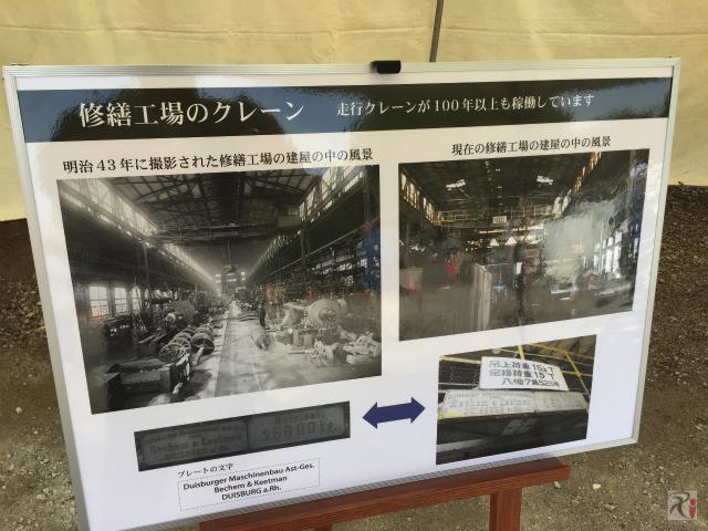 官営八幡製鉄所修繕工場