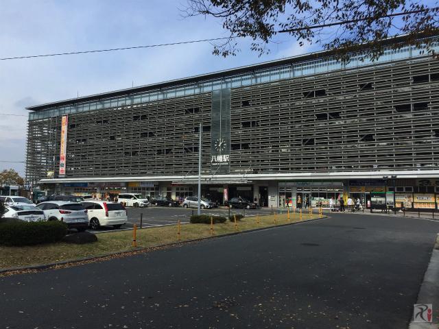 JR八幡駅