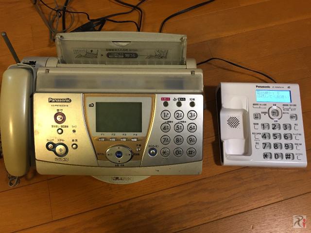 以前使ってたFAX付き電話機と比較