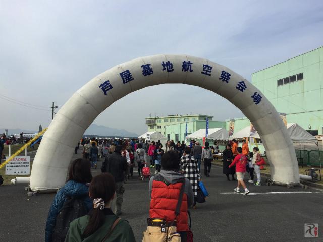芦屋基地航空祭会場入口