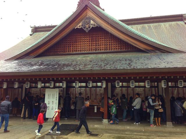 多賀神社の売店