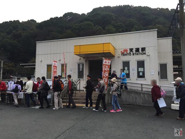 JR天道駅