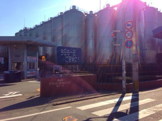 アサヒビールの工場