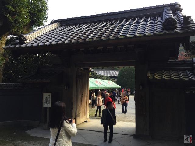 麻生大浦荘入口