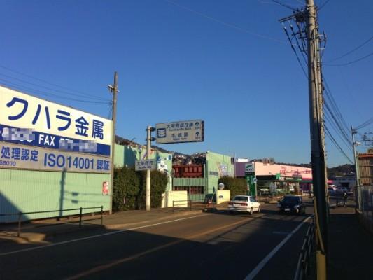太宰府市に突入