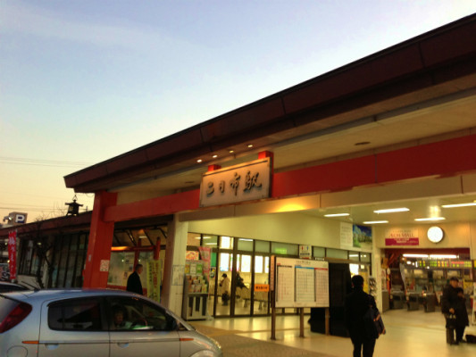 JR二日市駅