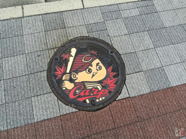 広島カープのマンホール