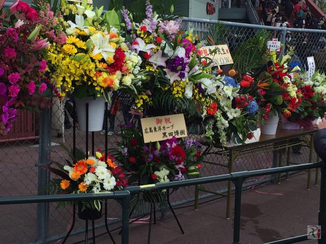 広島カープ・黒田からの花