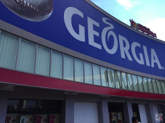 ジョージアの看板