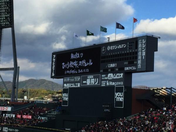 奥田民生ひとり股旅スペシャル@マツダスタジアムのセットリストとMCまとめ