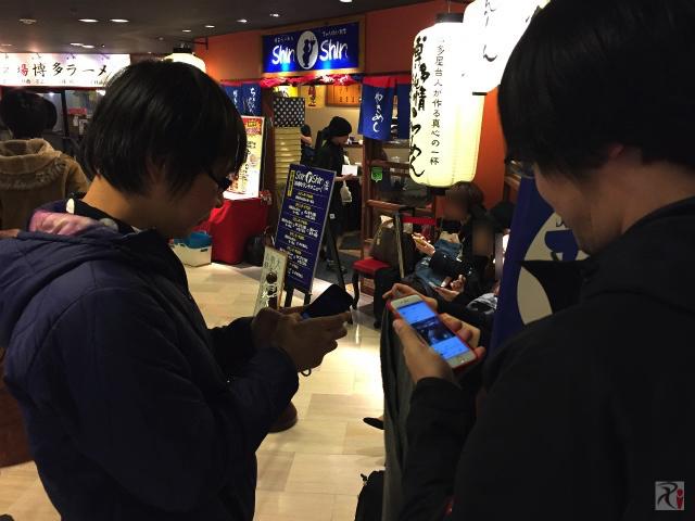 Shin Shin 博多デイトス店