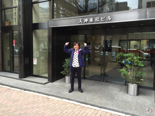 第2回ハッピーラクガキライフ福岡編、参加者募集を開始しました