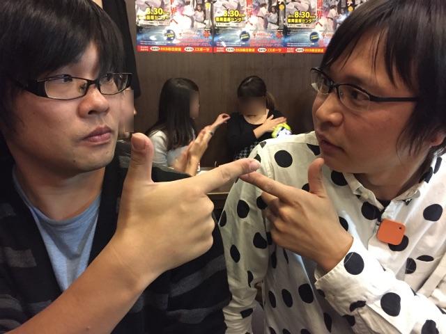 タムカイ&赤坂