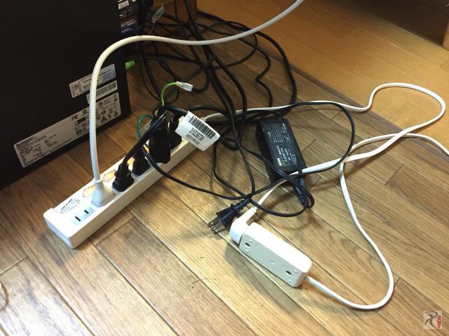 PC周辺の電源コード類
