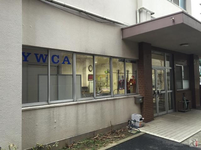 福岡YWCA入口