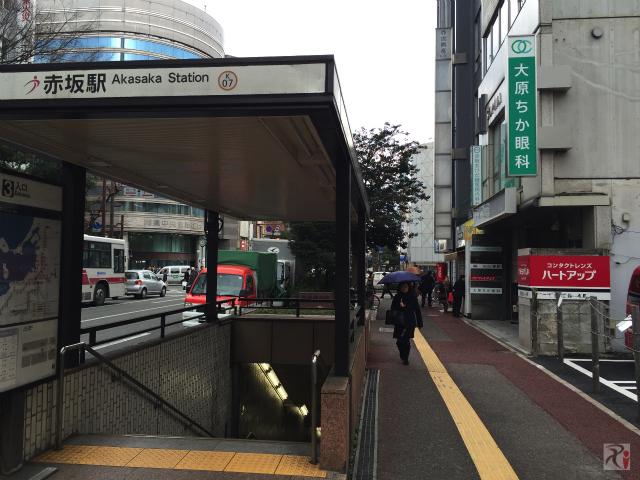 地下鉄赤坂駅3番出口