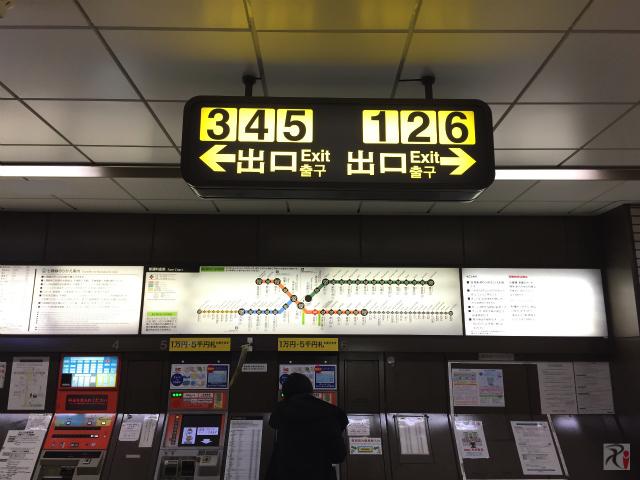 地下鉄赤坂駅改札口
