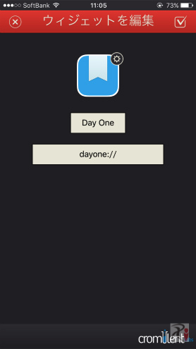 Day Oneの基本的URLスキーム