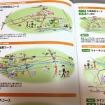 無料配布中の「飯塚市ウォーキングコース100選マップ」をもらってきた