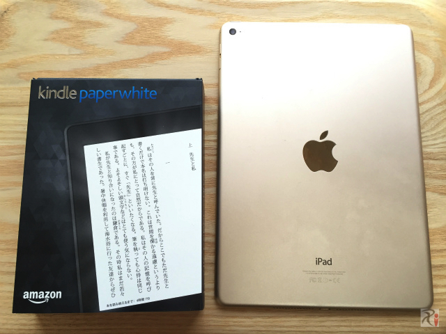 Kindle PaperwhiteとiPad Air 2