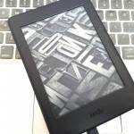 Kindle Paperwhiteを遂に購入!いろんなことにビックリした!