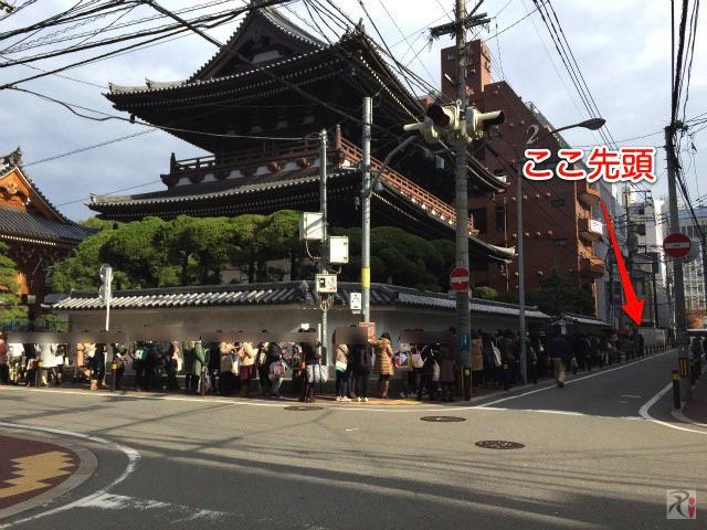 Shin-Shinの大行列