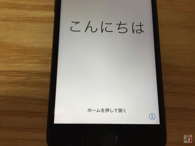 iPhone 7 電源オン