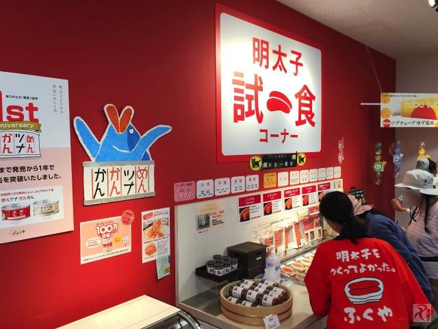 明太子試食コーナー