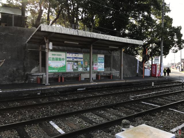 筑豊電鉄・感田駅