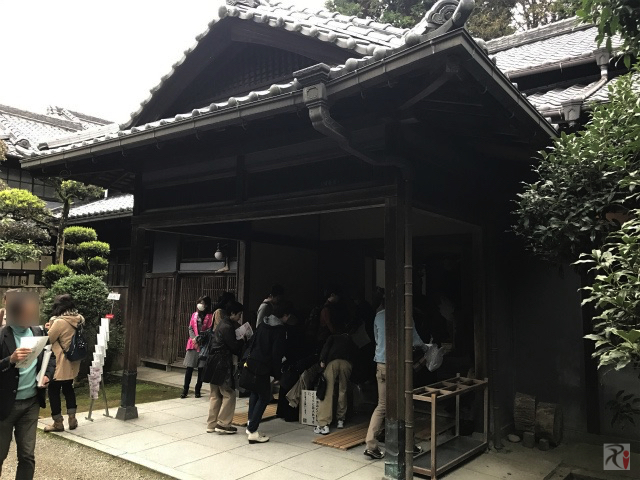 麻生大浦荘