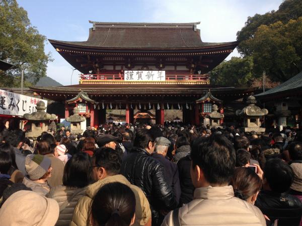 受験生の親だから正月の太宰府天満宮へ初詣、想像を絶する群衆に怯む