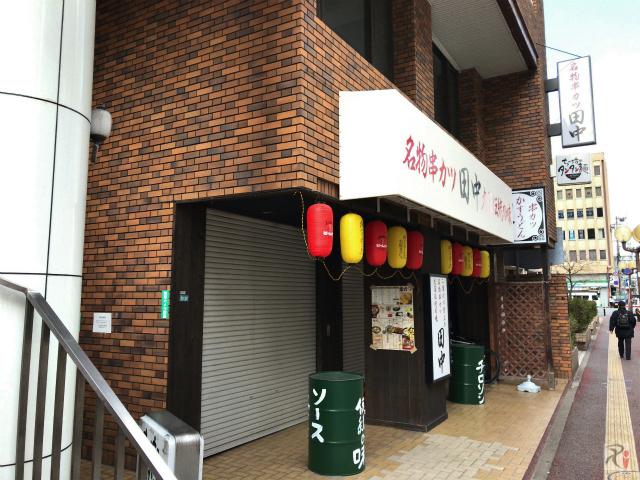 ちー坊のタンタン麺入口