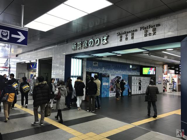 JR小倉駅新幹線のりば